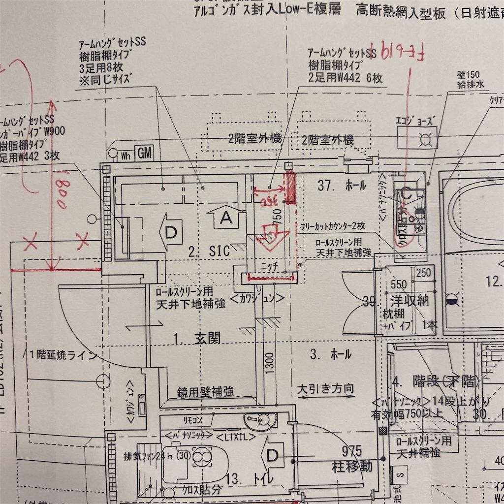 f:id:kikujiro_happy_home:20201010074905j:image