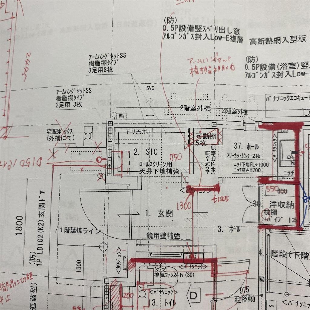f:id:kikujiro_happy_home:20201011152237j:image