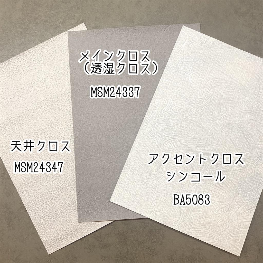 f:id:kikujiro_happy_home:20201126114509j:image