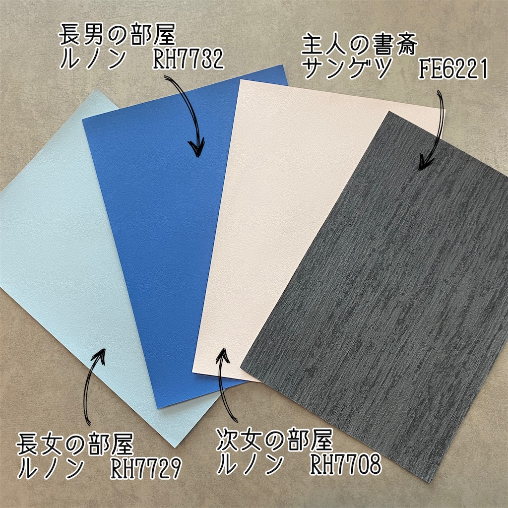 f:id:kikujiro_happy_home:20201126173219j:image