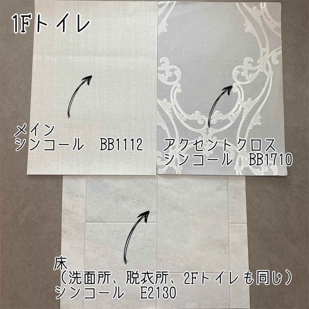 f:id:kikujiro_happy_home:20201126173223j:image