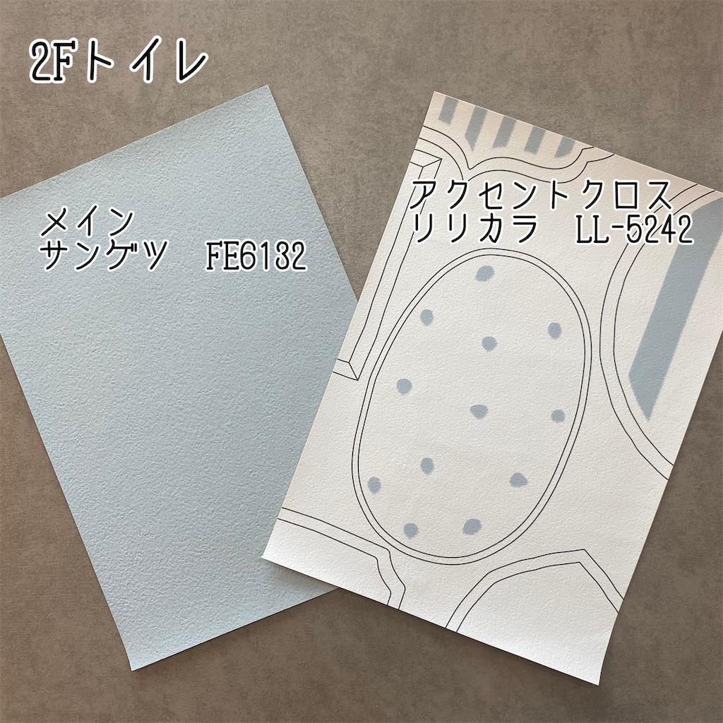 f:id:kikujiro_happy_home:20201126173228j:image