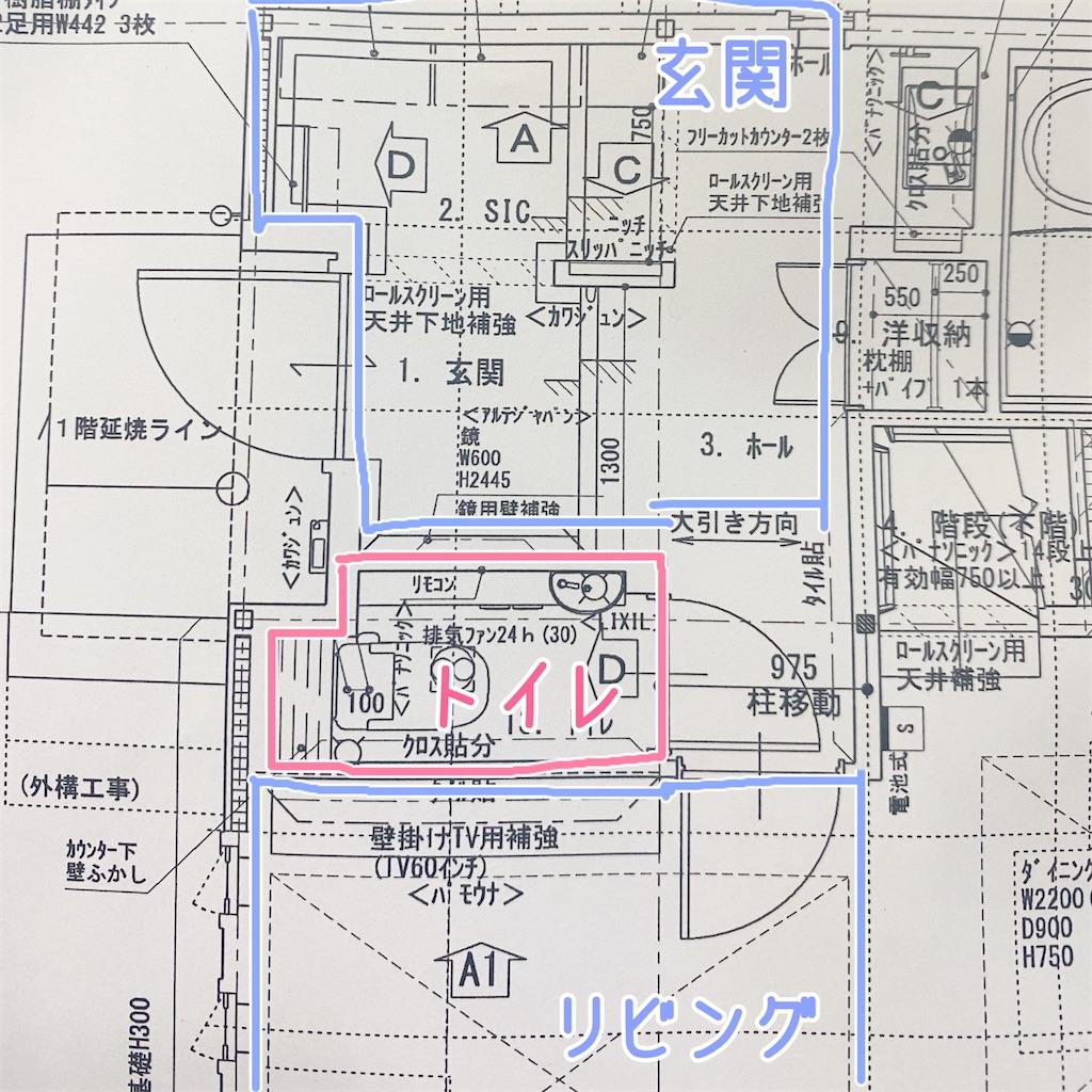 f:id:kikujiro_happy_home:20210203162935j:image