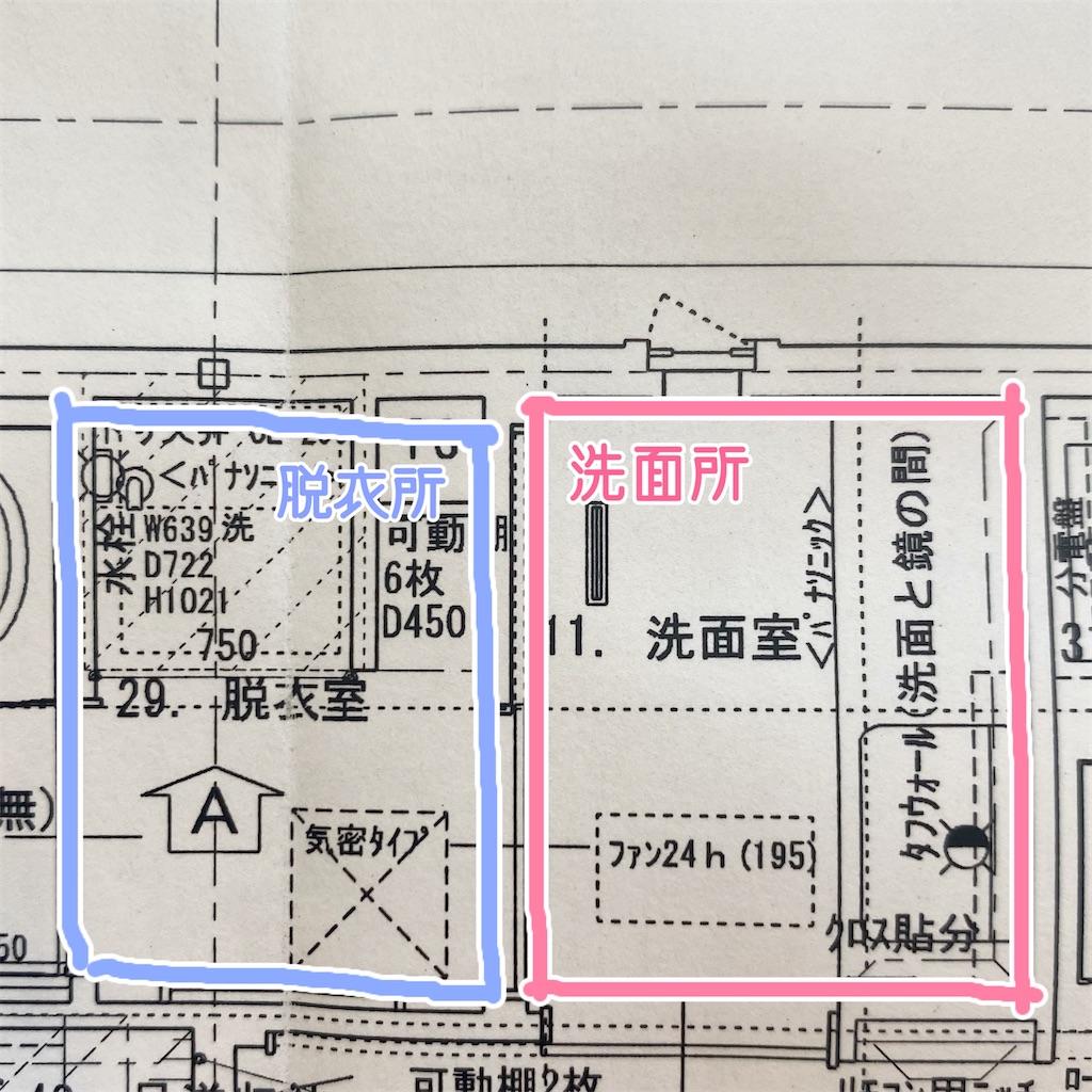 f:id:kikujiro_happy_home:20210208055100j:image