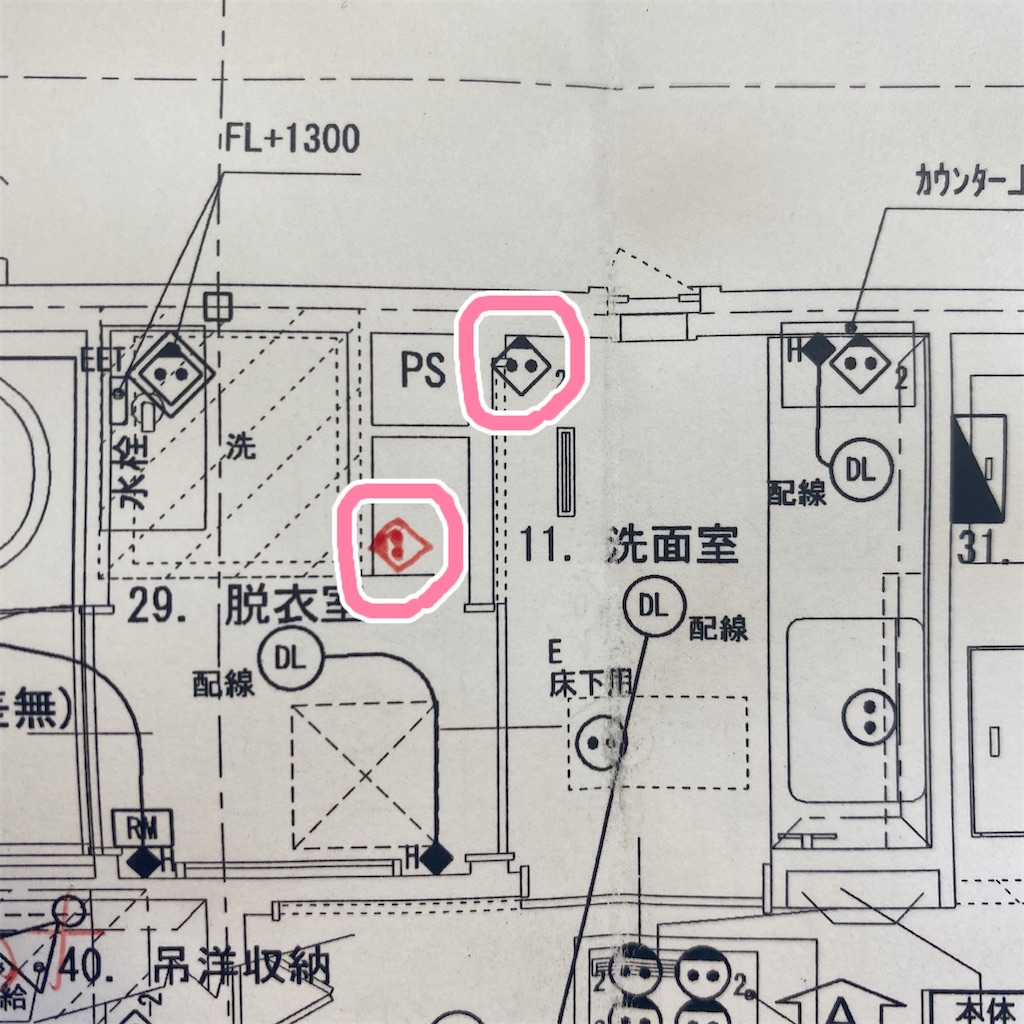 f:id:kikujiro_happy_home:20210208055112j:image
