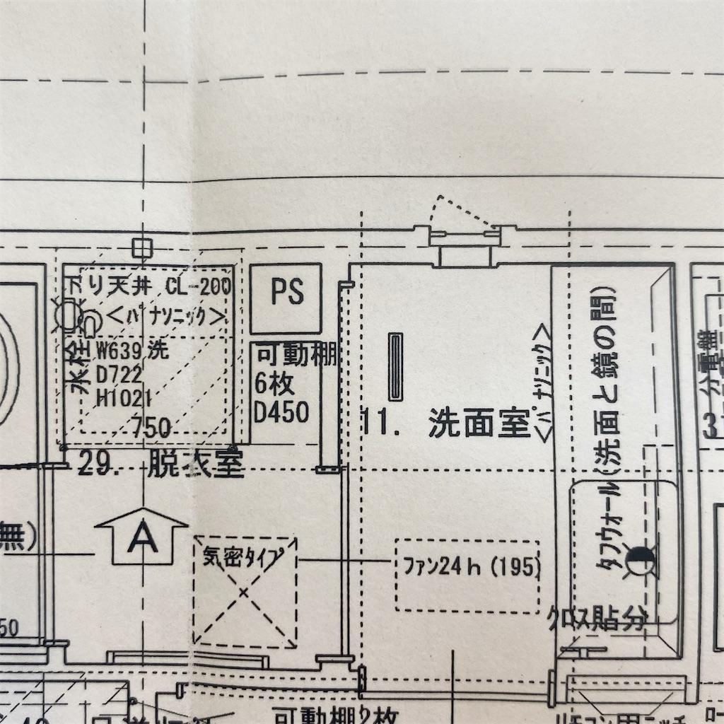 f:id:kikujiro_happy_home:20210208055906j:image