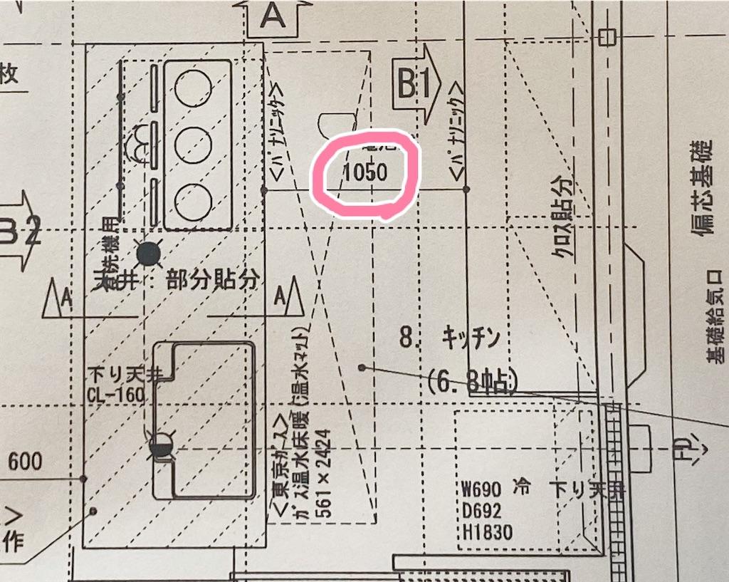 f:id:kikujiro_happy_home:20210208145149j:image