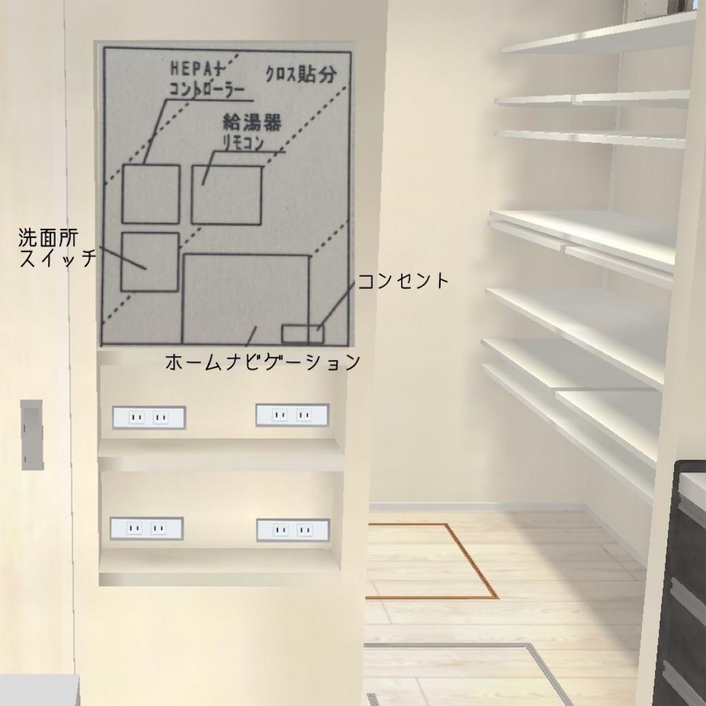 f:id:kikujiro_happy_home:20210208145227j:image