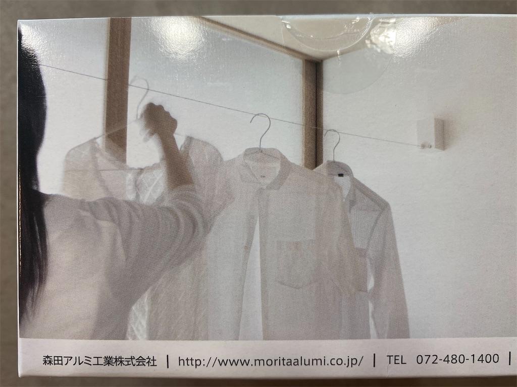 f:id:kikujiro_happy_home:20210213104847j:image