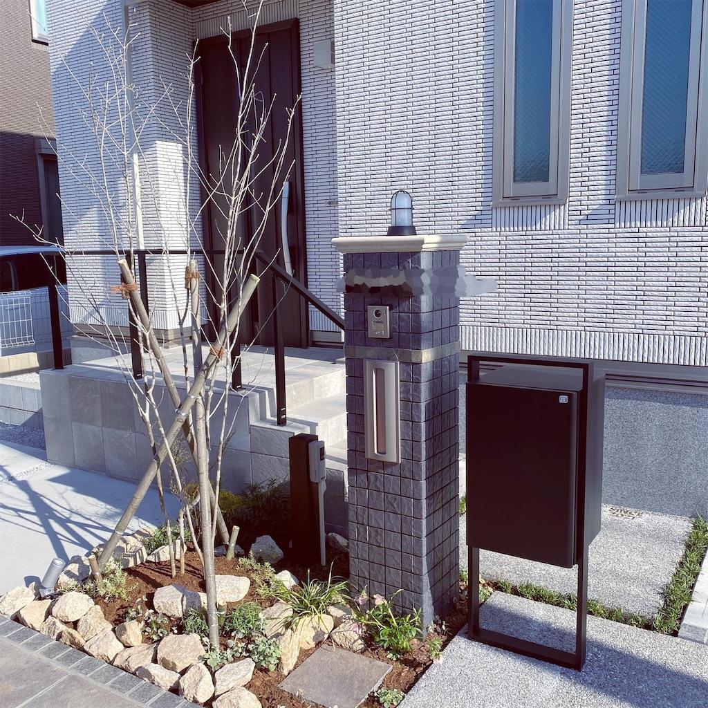 f:id:kikujiro_happy_home:20210316072842j:image