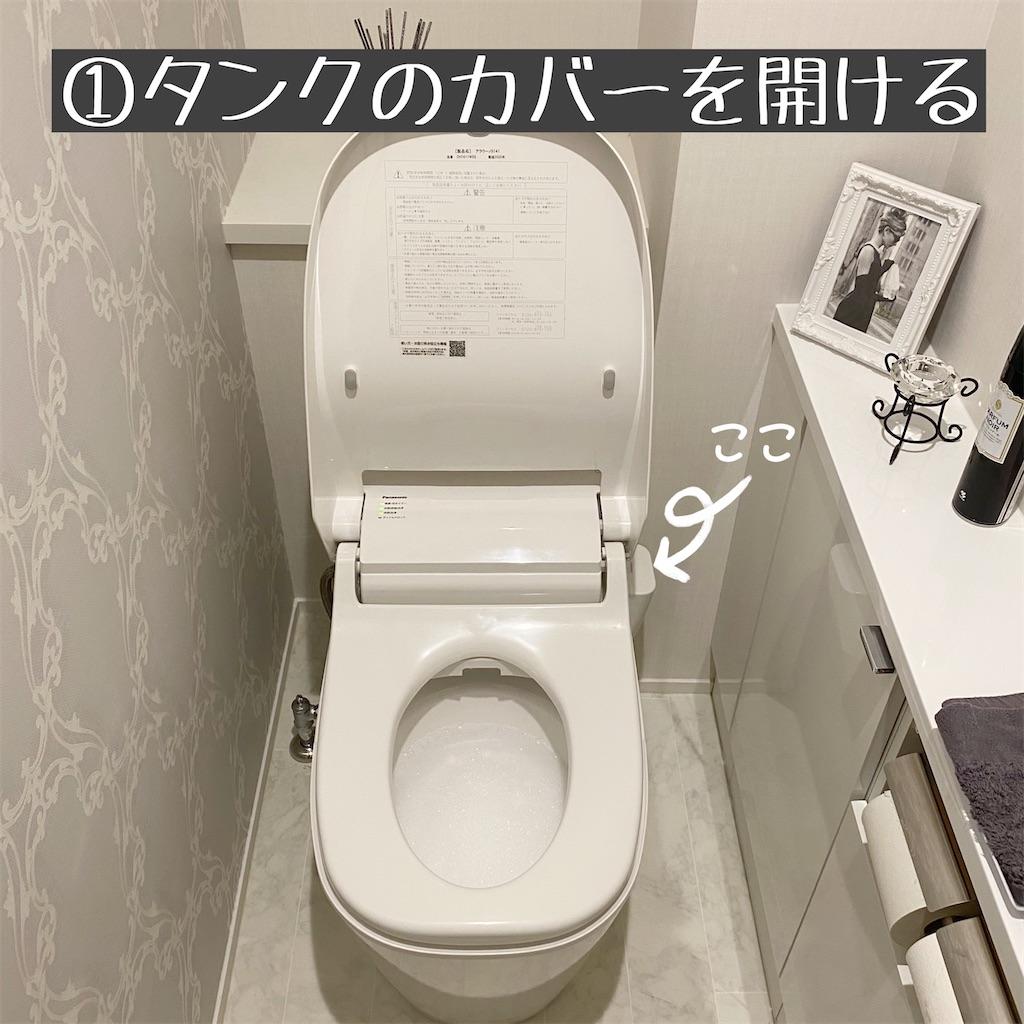 f:id:kikujiro_happy_home:20210504235310j:image