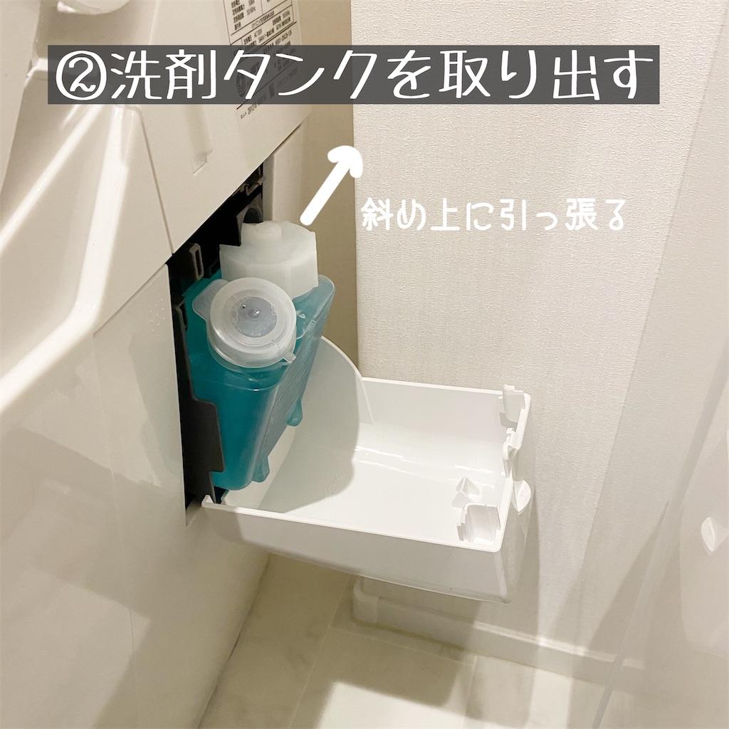 f:id:kikujiro_happy_home:20210505002724j:image