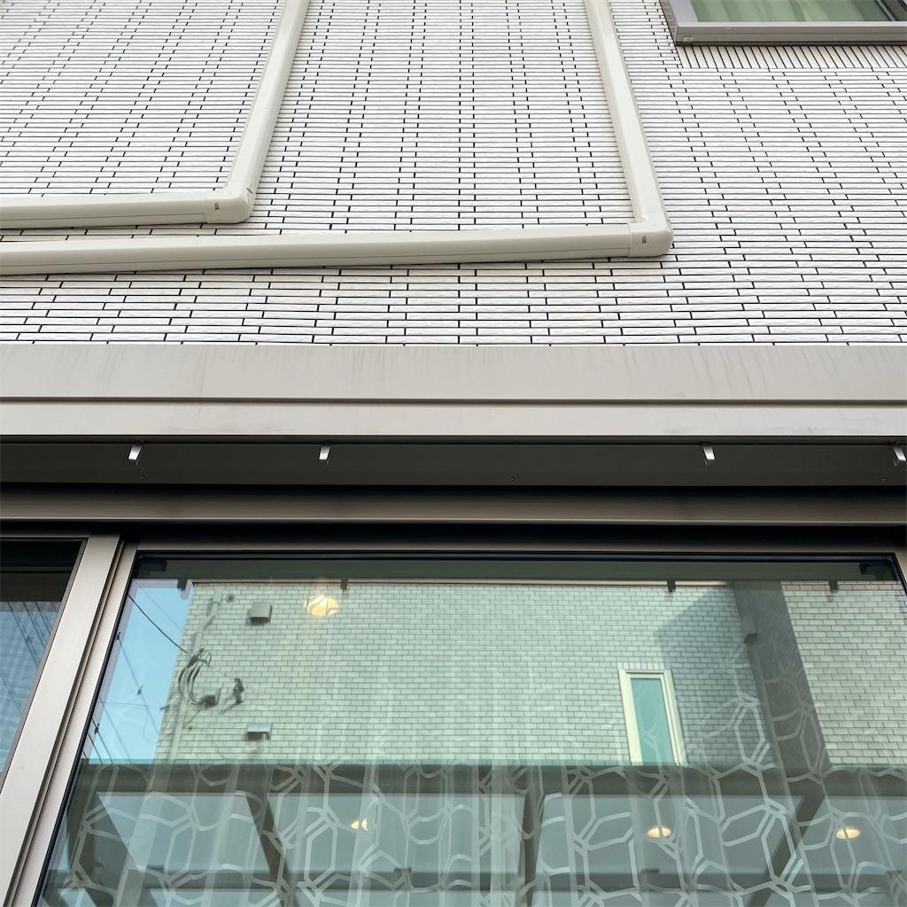 f:id:kikujiro_happy_home:20210614231242j:image