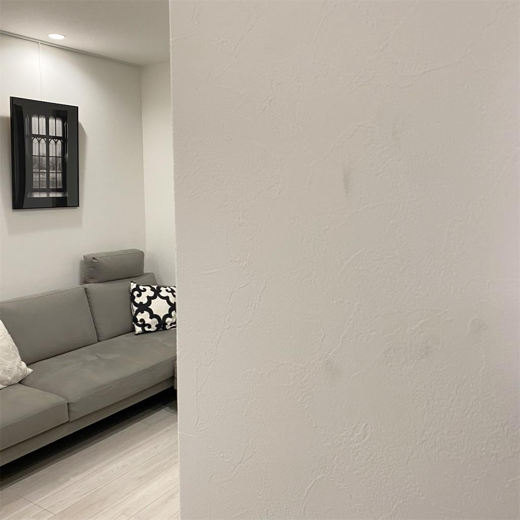 f:id:kikujiro_happy_home:20210923140324j:image