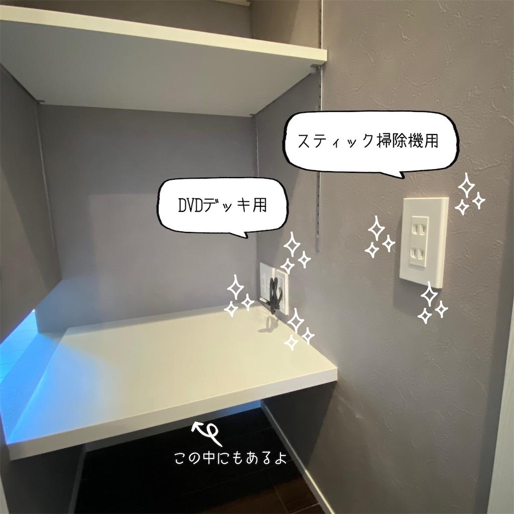f:id:kikujiro_happy_home:20210930225851j:image