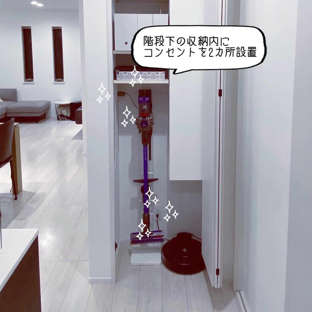 f:id:kikujiro_happy_home:20210930225853j:image
