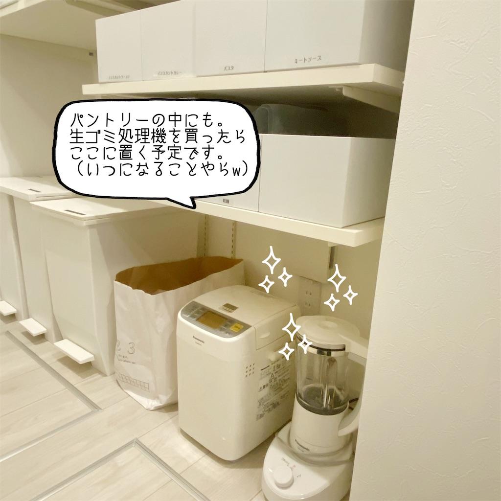 f:id:kikujiro_happy_home:20210930225855j:image