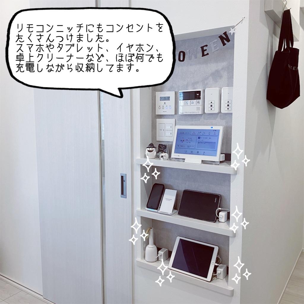 f:id:kikujiro_happy_home:20210930225906j:image