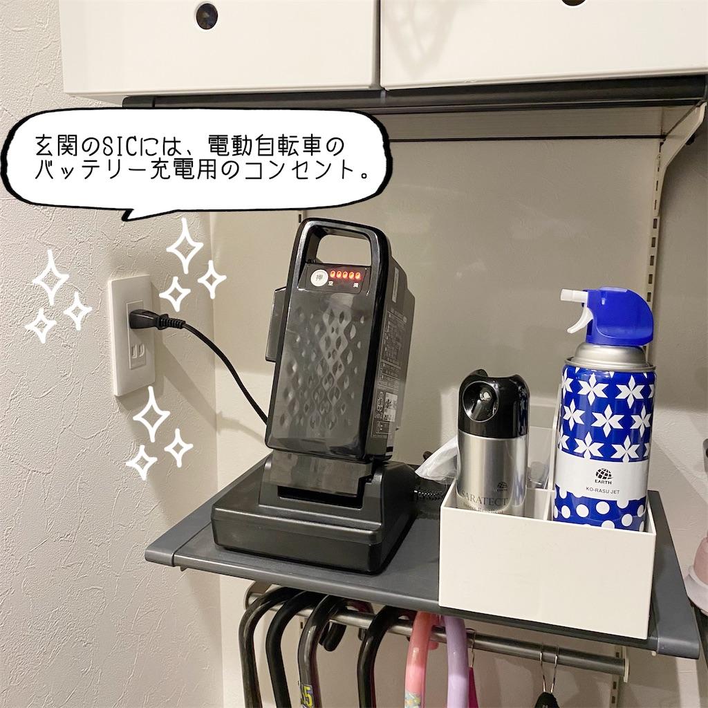 f:id:kikujiro_happy_home:20210930225914j:image
