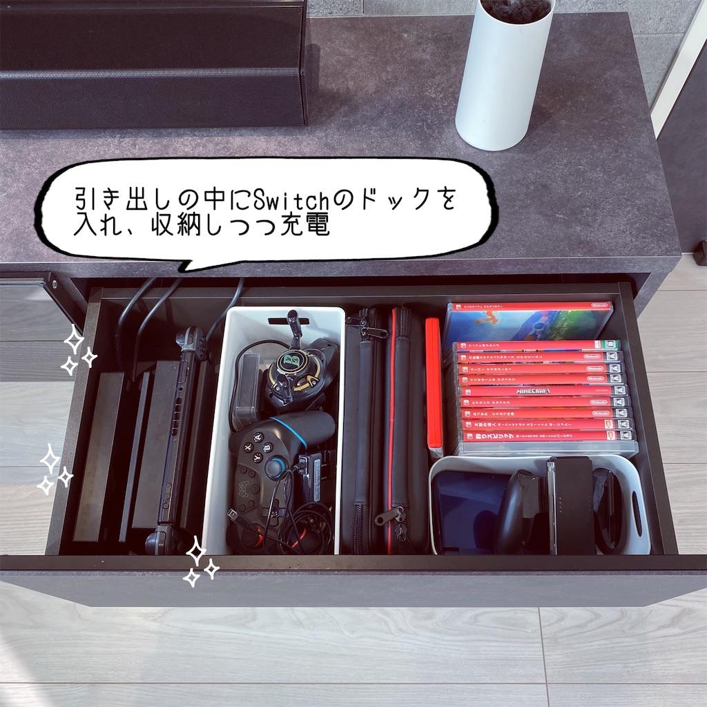 f:id:kikujiro_happy_home:20210930225917j:image
