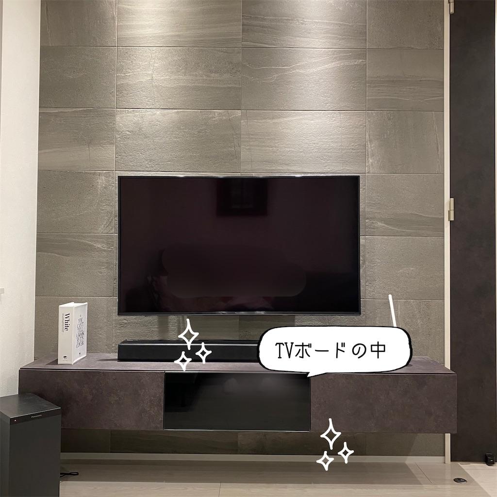 f:id:kikujiro_happy_home:20210930225948j:image