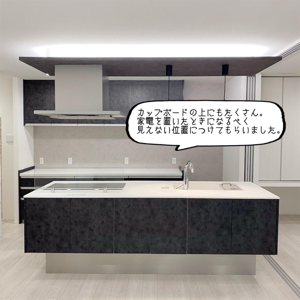 f:id:kikujiro_happy_home:20210930225950j:image