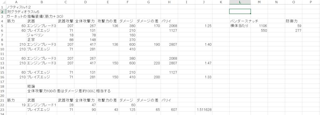 f:id:kikujirosan:20170101204310p:plain