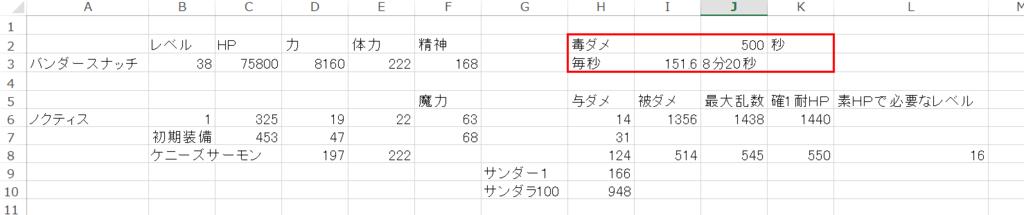 f:id:kikujirosan:20170115104826p:plain