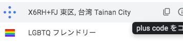 f:id:kikukikuku:20201219105811p:plain