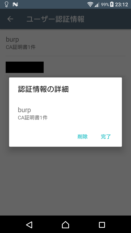 f:id:kikuko72:20170724232725p:plain