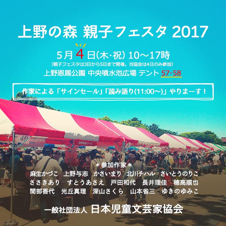 f:id:kikumaru88:20170427091738p:plain
