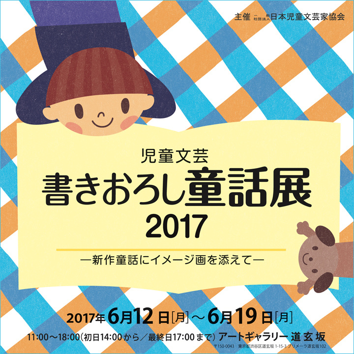 f:id:kikumaru88:20170427093017j:plain