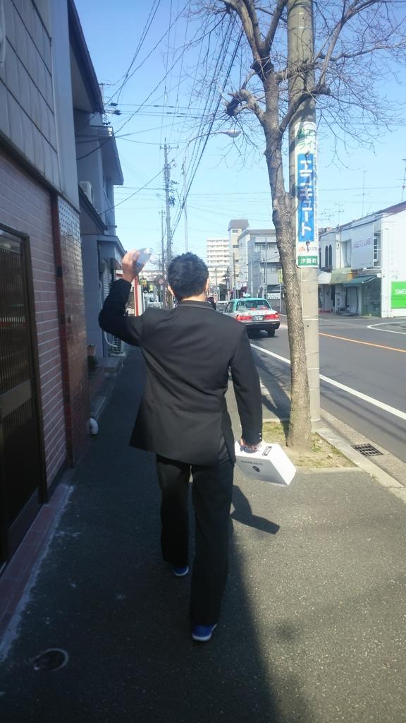 f:id:kikumi-matsumoto:20170323204652j:plain