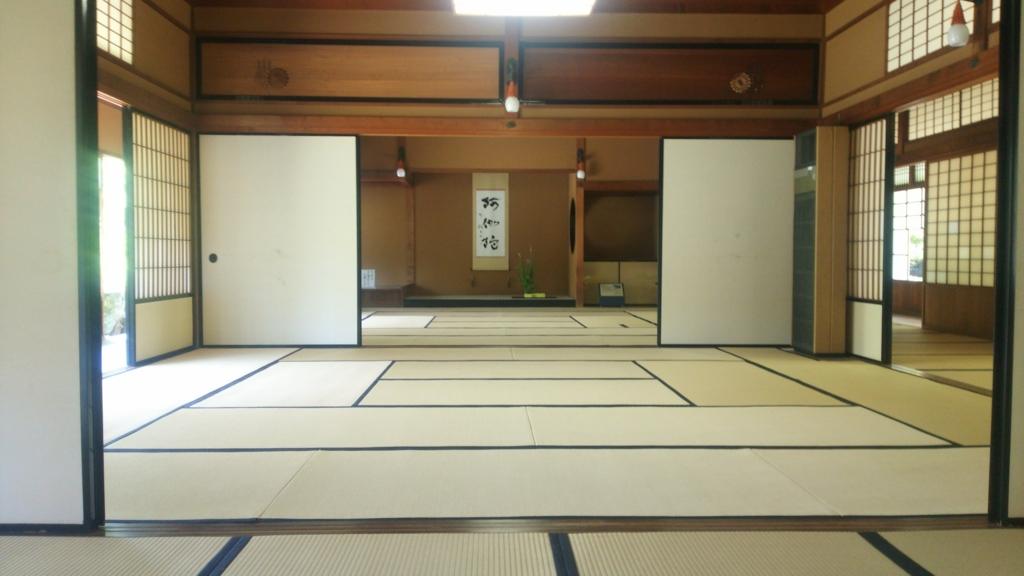 f:id:kikumi-matsumoto:20170507100626j:plain