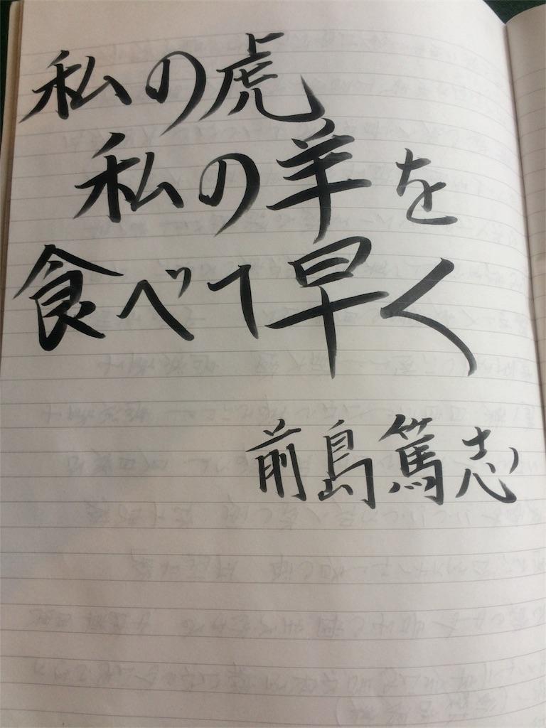f:id:kikumimi65:20170125162456j:image