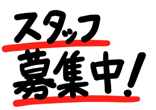 f:id:kikuna7466:20170305142035p:plain