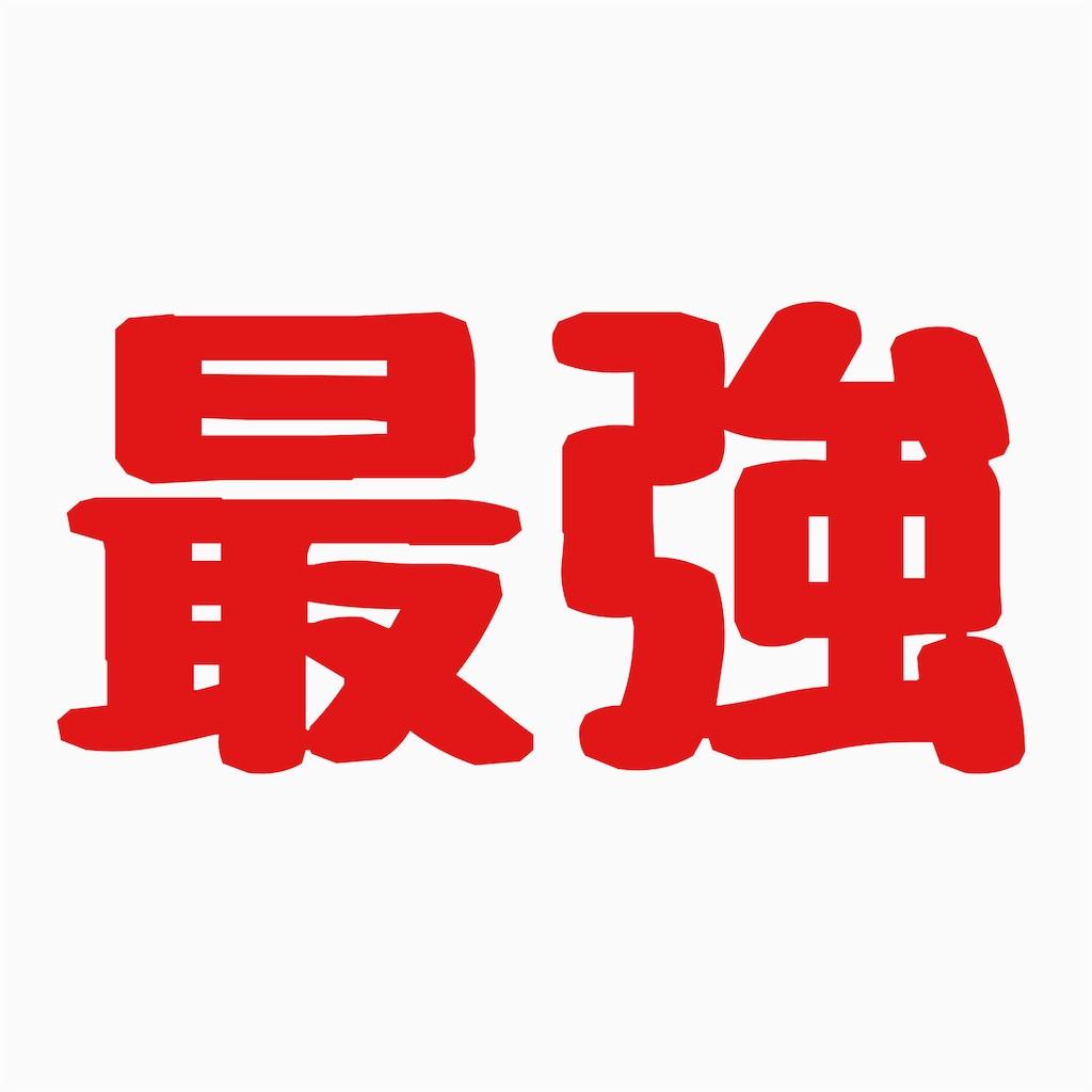 f:id:kikunokatsunori:20201123001958j:image