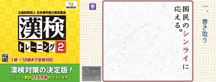 f:id:kikuo1005:20180202134413j:plain
