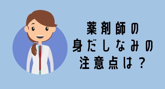 f:id:kikuo1005:20180401005558j:plain
