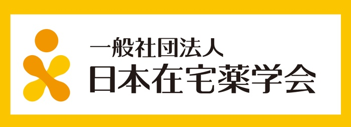 f:id:kikuo1005:20180525195436j:plain