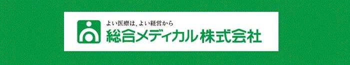 f:id:kikuo1005:20180529184141j:plain