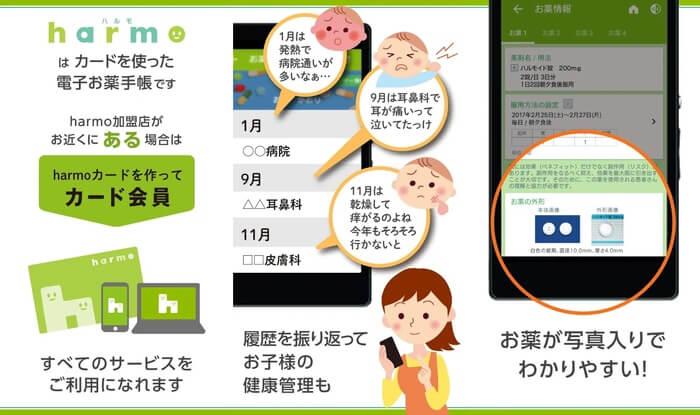 f:id:kikuo1005:20181216124117j:plain