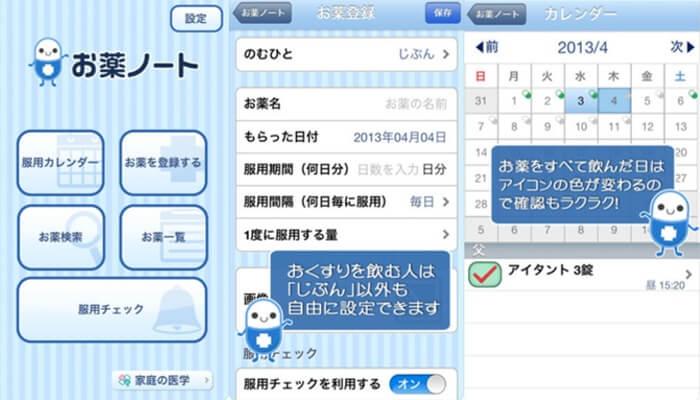 f:id:kikuo1005:20181216124236j:plain