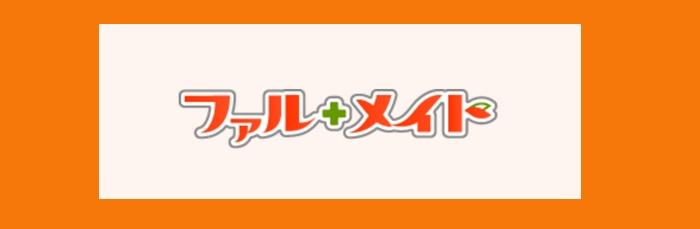 f:id:kikuo1005:20190317002724j:plain