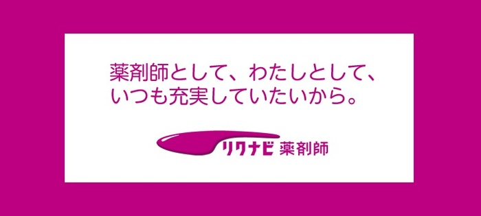 f:id:kikuo1005:20190719004142j:plain