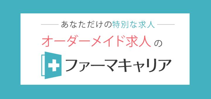 f:id:kikuo1005:20190719004805p:plain