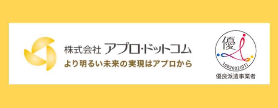f:id:kikuo1005:20191109141340p:plain