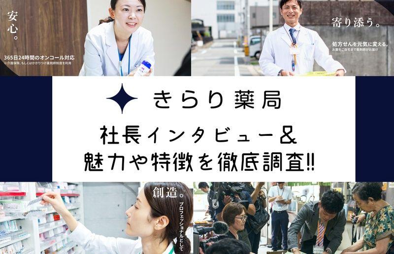 f:id:kikuo1005:20200118205302j:plain