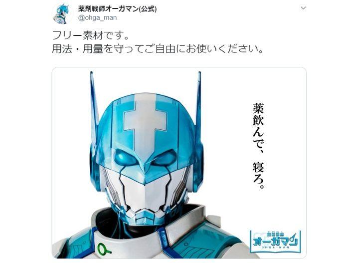 f:id:kikuo1005:20200301161605j:plain