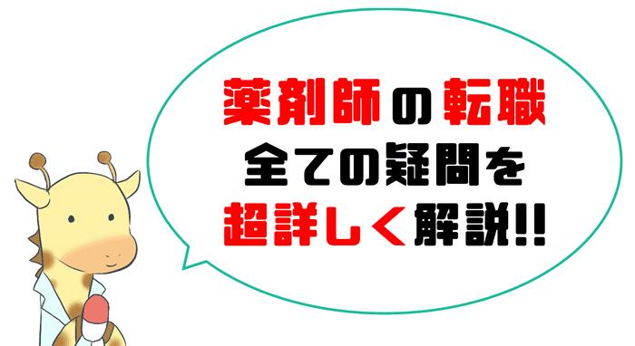 f:id:kikuo1005:20200422091942p:plain